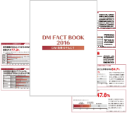 DM FACT BOOK
