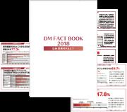dm fact book